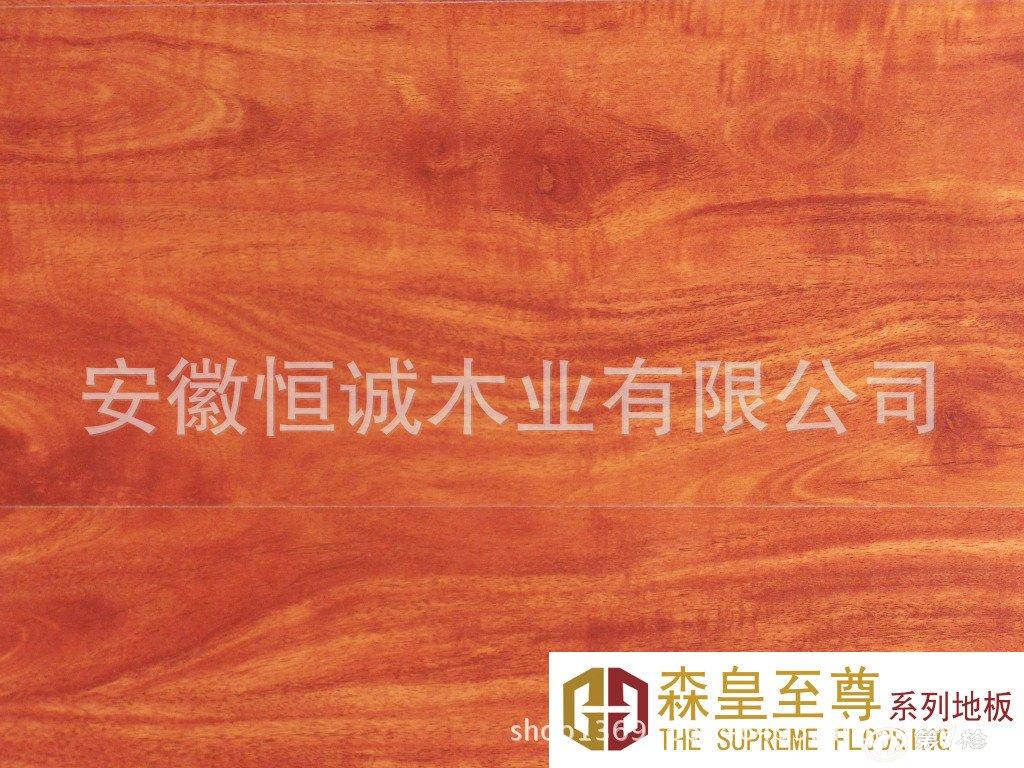 木地板样品 强化复合/多层实木复合 厂家批发代理加盟