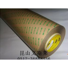 3M9495LE高温双面胶带