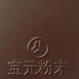 咖啡色BY81681 涂料缩略图