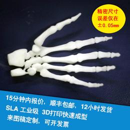 3D打印手板模型 医疗手板模型加工制作 环保塑胶手板模型