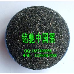 黑色彩砂 黑色石子 黑色砂石颗粒 黑色天然彩砂批发