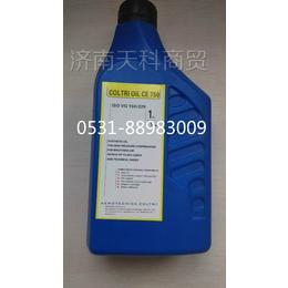 MCH16空气填充泵专用CE750食品级润滑油