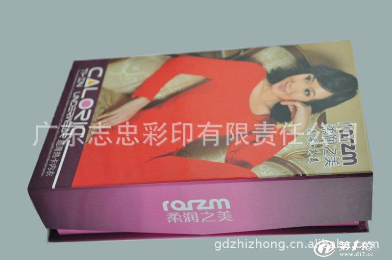专业服装包装设计 烫金logo时尚内衣包装盒 天地盖硬纸盒