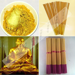 做香制香用金色珠光粉 佛香神香用黄金粉 佛像用金箔粉