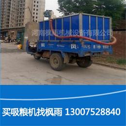 枫雨6米吸粮机加厚牛筋管吸粮机车载抽粮机多功能吸粮机价格