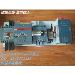 供应ABB低压双电源开关 DPT63-CB010 C1 2P