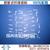 恒兴 彗星式纤维滤料 厂家直销 150 3818 1629缩略图2