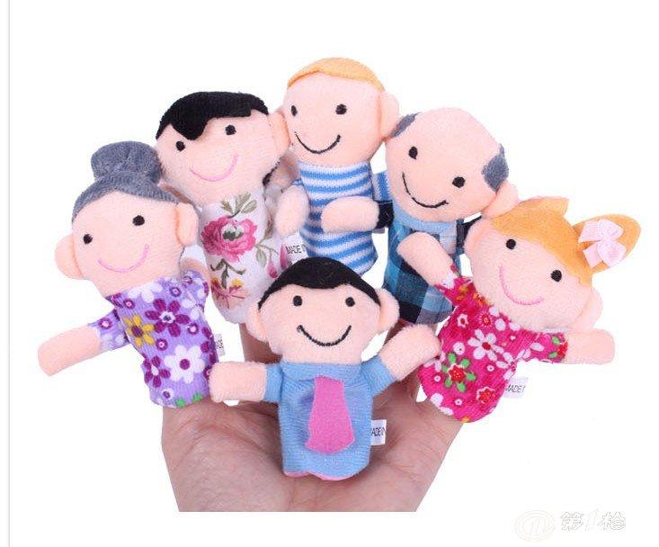 产品库 家居用品,母婴,玩具 玩具 人偶,娃娃玩具 宝宝玩具一家人手指