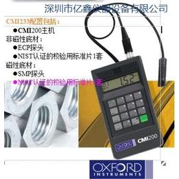 牛津CMI233测厚仪 两用型手持式涂镀层测厚仪 亿鑫仪器供