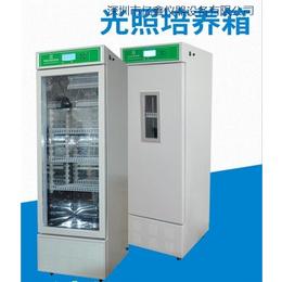 光照培养箱 智能液晶光照培养箱 种子发芽箱 亿鑫仪器供