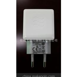 厂家直销CE认证新款充电头5V1A<em>欧</em><em>规</em><em>美</em><em>规</em><em>手机充电器</em>