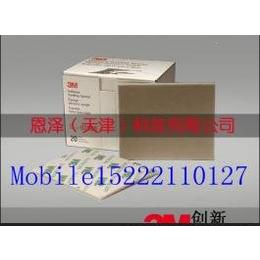 供应3M2601海绵砂纸 3M06893