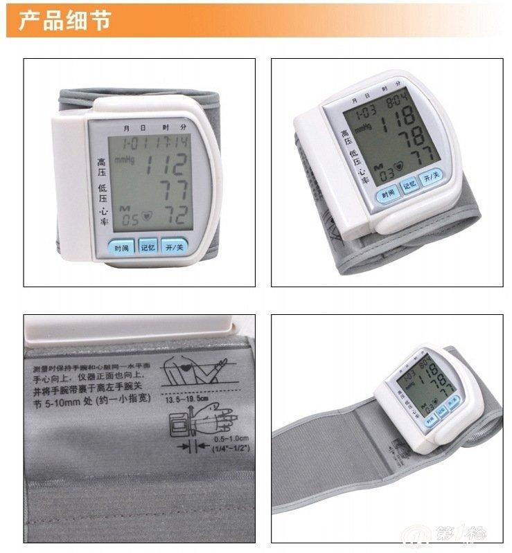 正品全自动电子血压计 家用血压表 手腕式血压计 血压