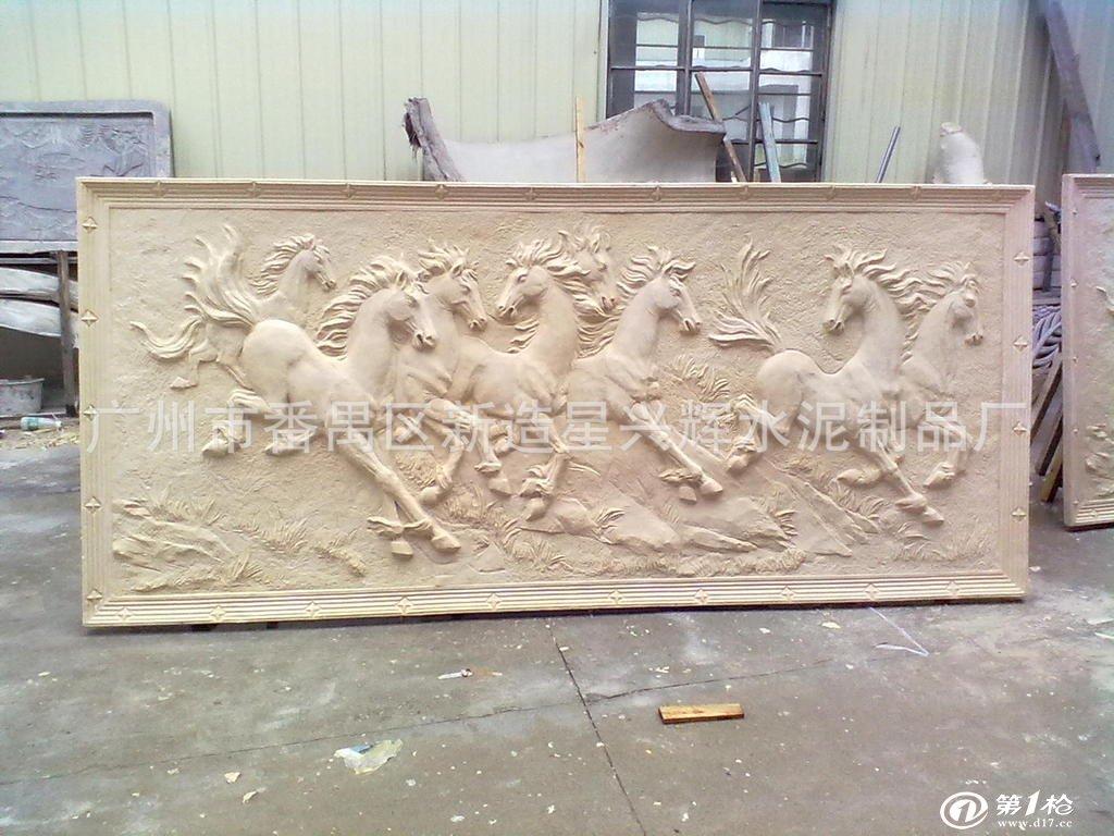 厂家供应酒店装饰砂岩浮雕壁画 家居壁饰 锦绣和鸣浮雕 欧式浮雕