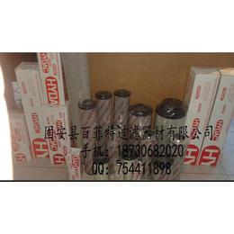 供应贺德克滤芯0950R005BN3HC