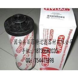 供应贺德克滤芯0110D005BN3HC