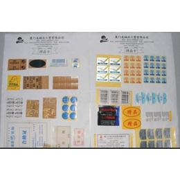 包装印刷,不干胶标签,水洗标,说明书,画册,吊卡