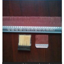 砂布条 棕砂条 剑麻条刷 毛刷
