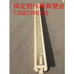 钢丝网立柱模具 旭伟丝网立柱塑料模具厂