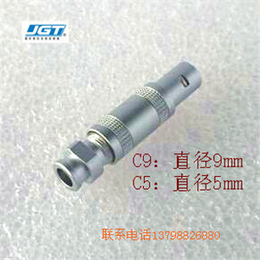 超声波探头线插头单芯同轴系列
