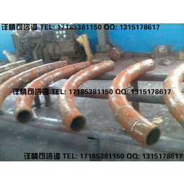 水泥行业制粉车间输送用陶瓷复合管