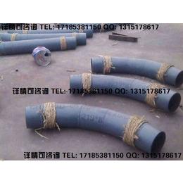 水泥厂气力输送用陶瓷复合管弯头