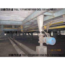 水泥行业水质流体输送用陶瓷复合管