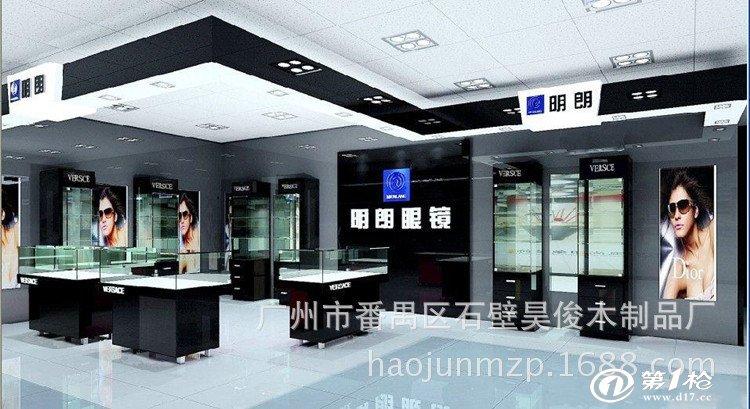 眼镜展示柜/眼镜展示架/眼镜展柜/眼镜店展柜定做-广州昊俊展柜厂