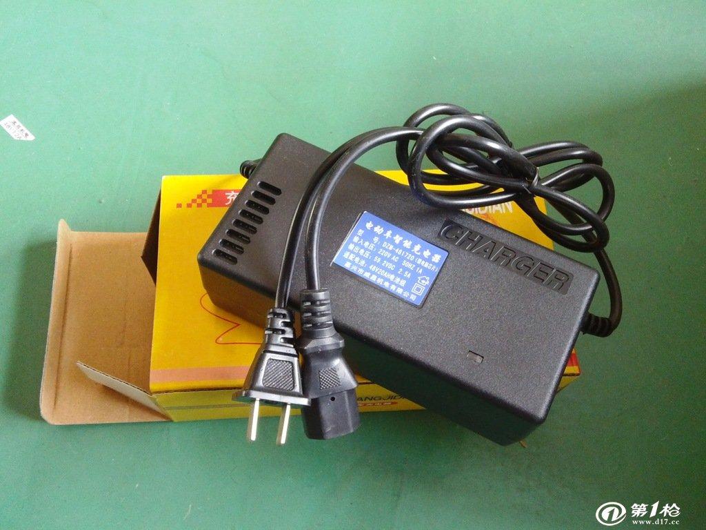 电动车 充电器 48v 20ah