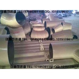 陶瓷复合管使用方法技术特点