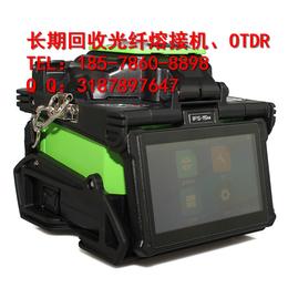 一诺熔接机回收 广州高价收购光纤熔接机机