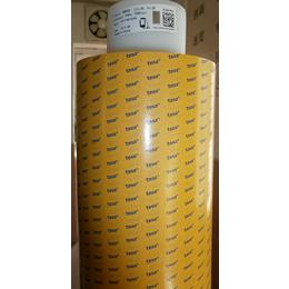 供应德莎68732特价TESA68732华诚电子材料