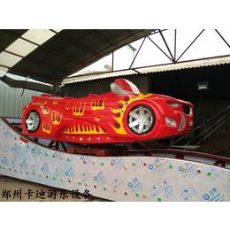 W型弯月飘车儿童游乐万博manbetx官网登录郑州卡迪制造