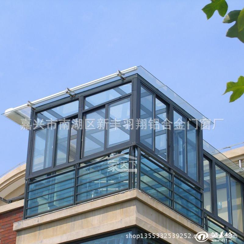 钢结构阳光房 阳光房露台 庭院阳光房 断桥铝门窗封阳台 阳光房