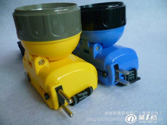 供应bh508充电式led头灯图片