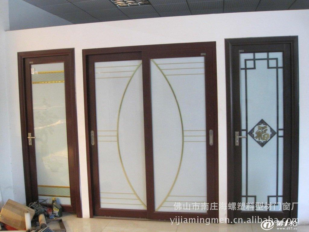 金海螺门业加工生产各类正/非标 铝合金平开门 承接海外订单