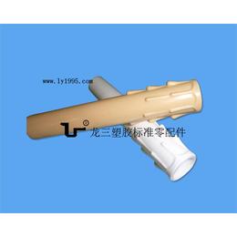 提供泪滴管龙三塑胶自产自销质量好价格公道