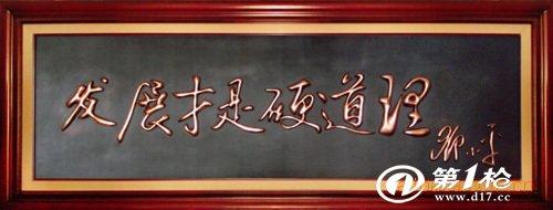主要生产铜牌铜字,铜牌匾,金字,金箔字,贴金字,钛金字,钛金牌,不锈钢