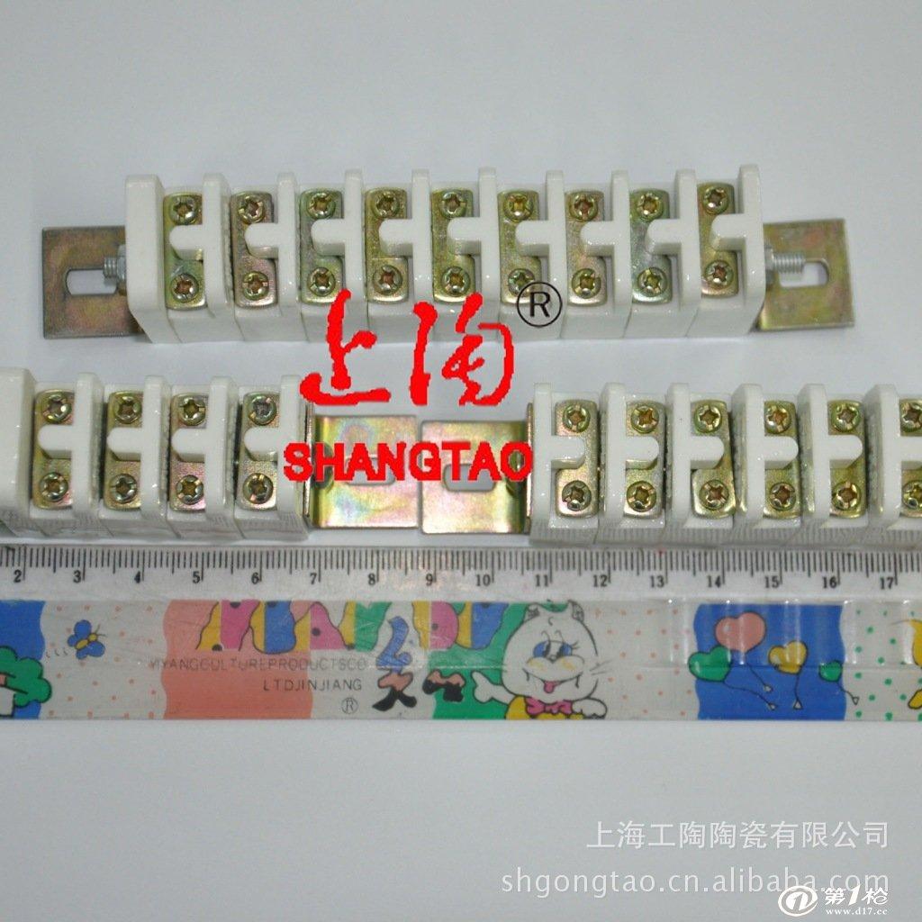 上海Gongtao陶瓷有限公司是中国最领先和先进陶瓷材料公司集设计,制造和营销的高科技陶瓷,之一。名牌SHANGTAO成立超过20年前。我们专注于氧化铝产品,氧化锆产品,氧化镁产品,有机硅氮化物产品和铝氮化物产品。我们已经开发出先进的技能和技术。我们的产品被广泛应用于电力,信息,电力,汽车和其他领域。 工业陶瓷:氧化铝陶瓷,氧化锆陶瓷,钛氧化物陶瓷,碳化硅陶瓷,氧化硅陶瓷,特种陶瓷,?