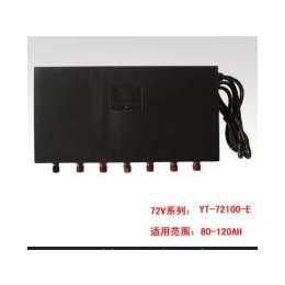 供应百年一统YT-72100-W电动汽车充电器