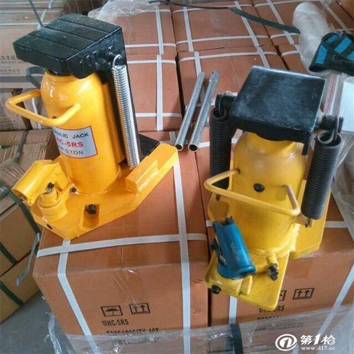 10t爪式千斤顶机械移位液压千斤顶起重液压起道机