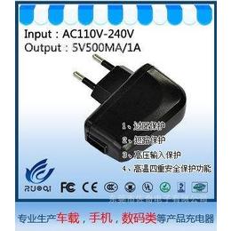 厂家直销CCC认证火牛<em>手机充电器</em><em>旅行</em>USB充电器充电头