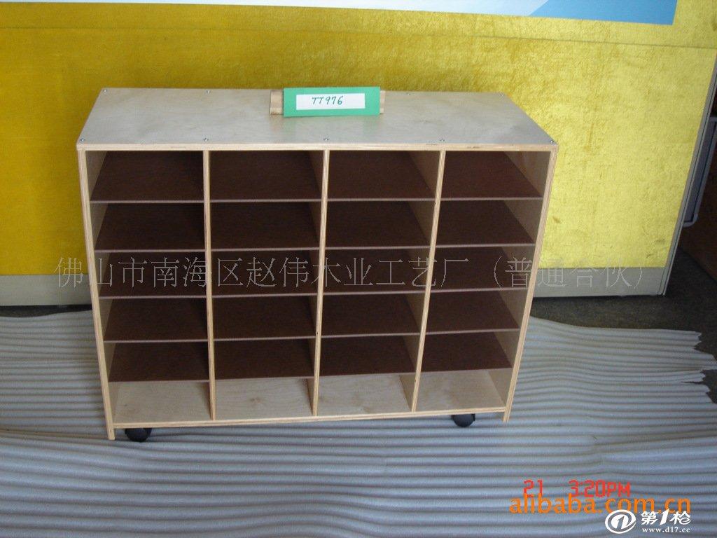 供应pvc吸塑 -板式家具储物柜图片