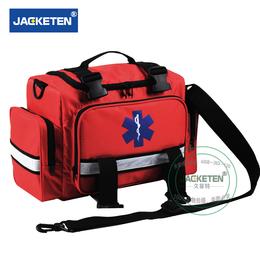 久菲特正品访视包户外便捷急救医疗包应急救援包