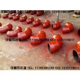 陶瓷复合管使用方法工程造价