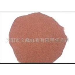 供应石榴石磨料 高质量 低价格(图)