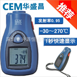 CEM华盛昌IR-77H非接触直板式红外线测温仪点温计