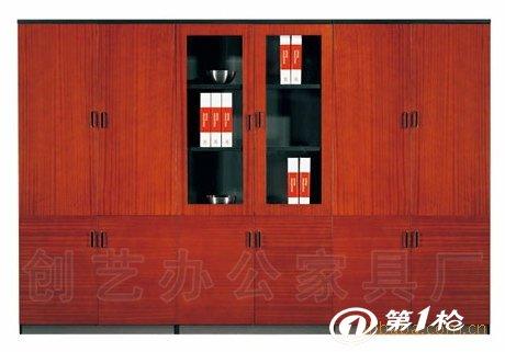 供应 木制书柜 办公文件柜