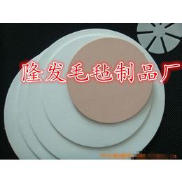 供应半导体单晶片镜面抛光纸 羊毛毡抛光片 石英石晶体板表面