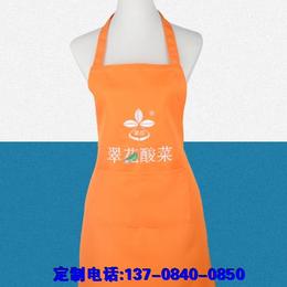 供应屏边大围山自然保护区定做广告宣传围裙按要求印字印logo